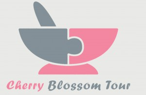 Cherry Blossom Logo - Grey